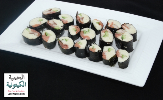 sushi(13)
