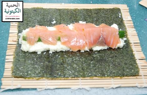 sushi(9)